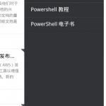 PSTips.Net.App-1